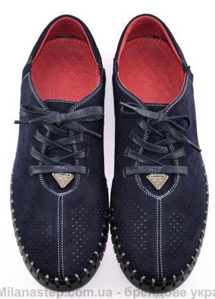 Sale до 70%. легкие кожаные туфли мужские летние prime shoes 42