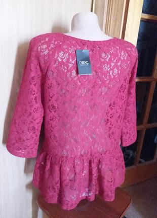 Кружевная кофта блуза винного цвета