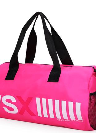 Большая дорожная, спортивная сумка для фитнеса victorias secret vsx