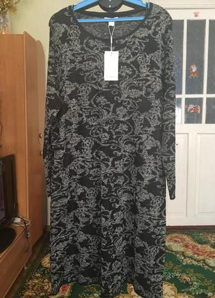 Демисезонное платье 22 р-р