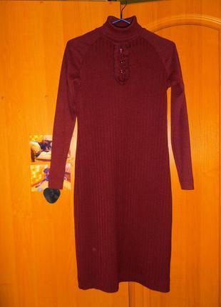 Платье в рубчик. цвет бордо.