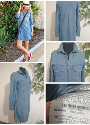 Фирменное, базовое, натуральное, джинсовое платье рубашка