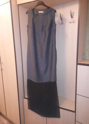 Летнее вечернее платье bodyform