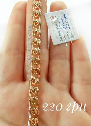 Позолоченный браслет 21см, позолота2