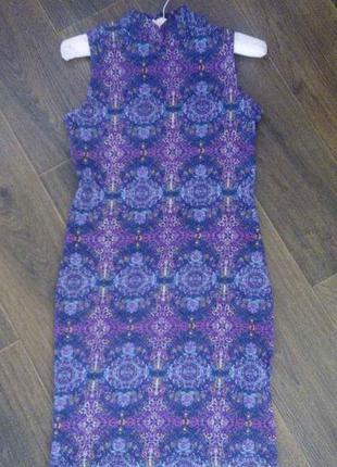Платье трикотаж   прямое