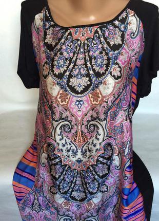 Очень красивое платье большого размера
