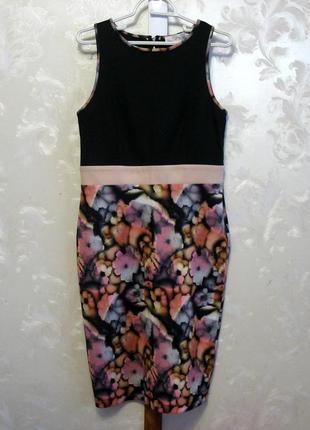 Красивое платье с черным верхом и цветочной юбкой paper dolls