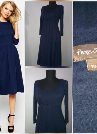Фирменное, базовое миди платье с завышенной талией из вискозы