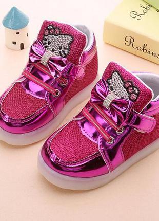 Гламурные кроссовки для маленьких модниц подсветка малиновые