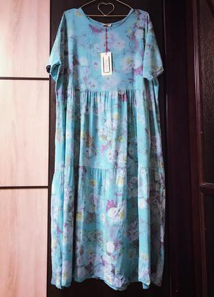 Легкое летнее платье пог 63