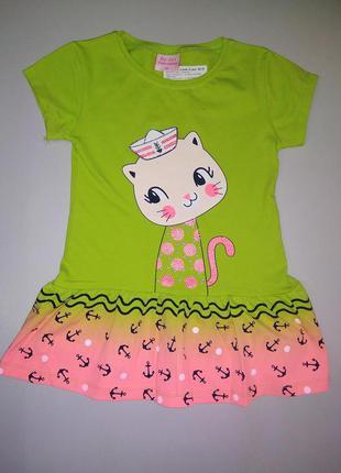Трикотажное платье для девочки 80, 86, 92, 98см