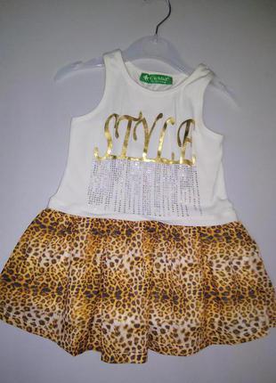 Стильное трикотажное платье для девочки 18-24мес, 3-4года