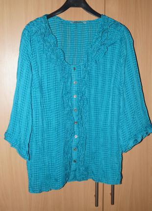 Красивая блуза per una