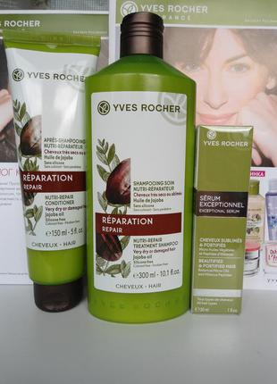 Набор для волос ив роше питание и восстановление шампунь,бальзам для волос сыворотка