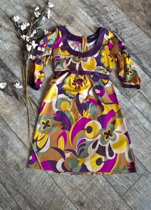 Яркое летнее платье/красочное/от  atmosphere-s-ка,мини