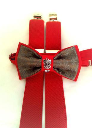 Эксклюзивные акссесуары галстук бабочка ,подтяжки,платок,пояс.