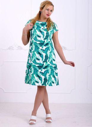 Платье в стиле h&m 48 р