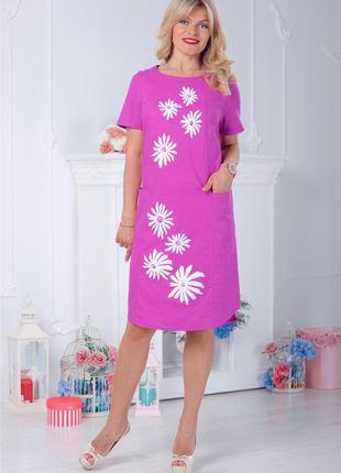 Яркое платье из льна с вышивкой - будь индивидуальной