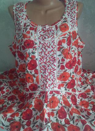 Блуза большой размер tu