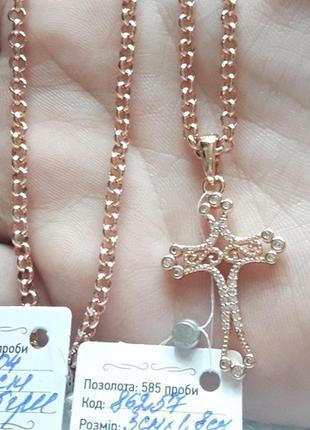Набор цепочка и крестик позолоченный позолота