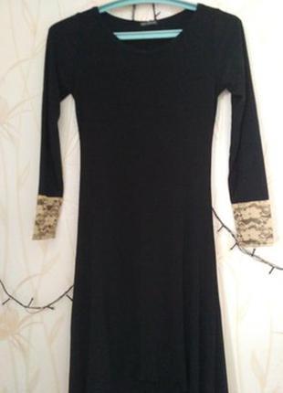 Очаровательное платье с хвостом