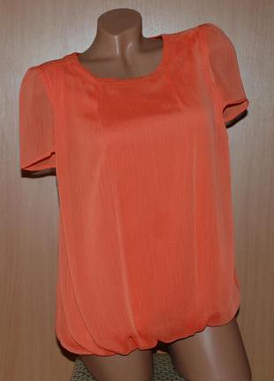 Воздушная блуза papaya