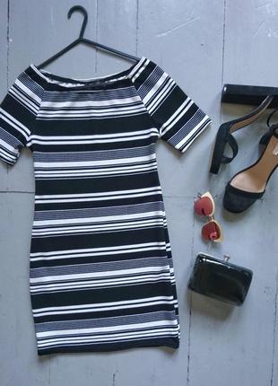 Актуальное платье в полоску со спущенными плечами №5241 фото