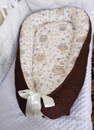 Кокон гнездышко позиционер совушки для девочки мальчика бежевый коричневый