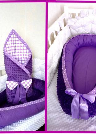 Набор кокон гнездышко одеялко конверта выписку для новорожденного мальчика девочки.