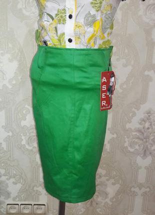 Распродажа!!! шикарная юбка карандаш.