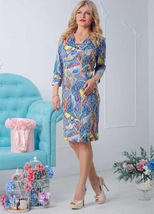 Обалденное платье до 58 размера в наличии