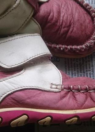 Легкие мокасины- ботиночки