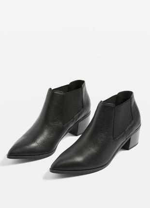 Элегантные, мега модные ботинки, полуботинки topshop 37 и 38 рр