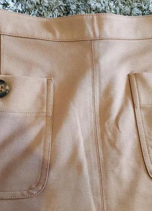 Бежевая юбка new look