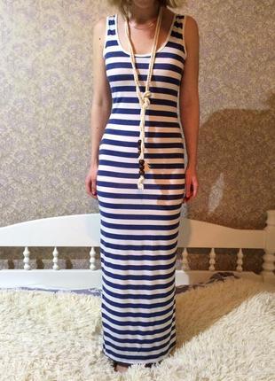 Купит длинное платье в полоску