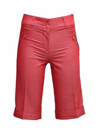 Летние шорты-бермуды-длина до колена, яркие, пролет