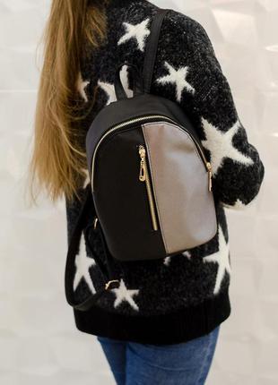 Суперцена на отличный женский рюкзак черный с металлик новинка