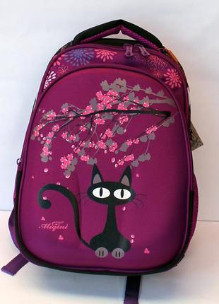 Рюкзаки для подростков в школу для девочек розетка рюкзак 17 hp