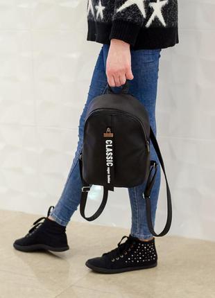 Суперцена на отличный женский рюкзак черный новинка