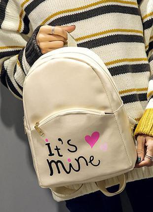 Мега скидка -60%  на последний стильный молочный рюкзак....
