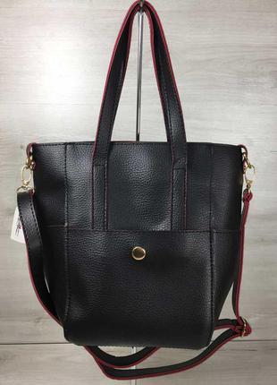Черная оригинальная вертикальная сумка с ручками и ремешком через плечо