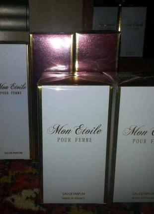 Французская парфюмерия mon etoile 500  грн.