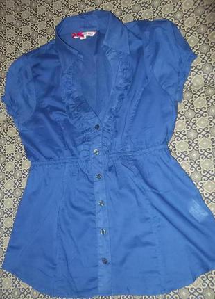 Синяя блуза с рюшами