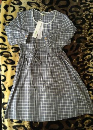 Сарафан платье для беременных кормящих