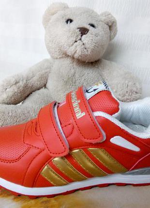 Модель № 43 спортивная обувь