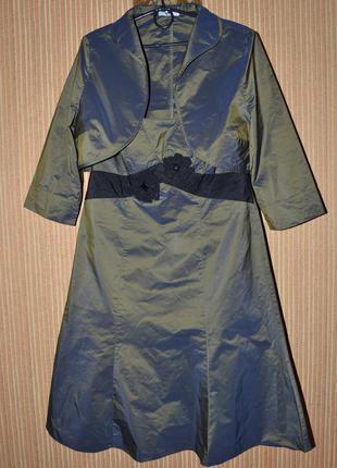 Р. xl/14/42 vera mont. нарядное, вечернее  платье бюстье с накидкой, сарафан, коктейльное