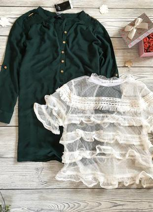 Зелёная блуза