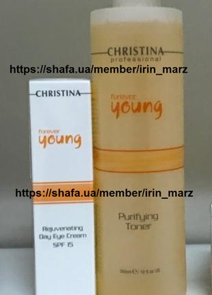 Акция набор christina forever young крем для глаз от первых морщин spf 15 тоник для лица