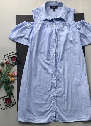 Свободное голубое платья рубашка с открытыми плечами