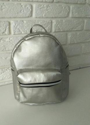 Красивый рюкзак -мини, цвет серебро1